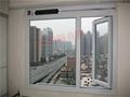 广州隔音门窗 2
