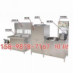 河北保定大型豆腐机全自动生产线