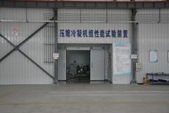 壓縮冷凝機組及換熱器實驗室
