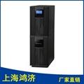 供应上海鸿济UPS电源 2