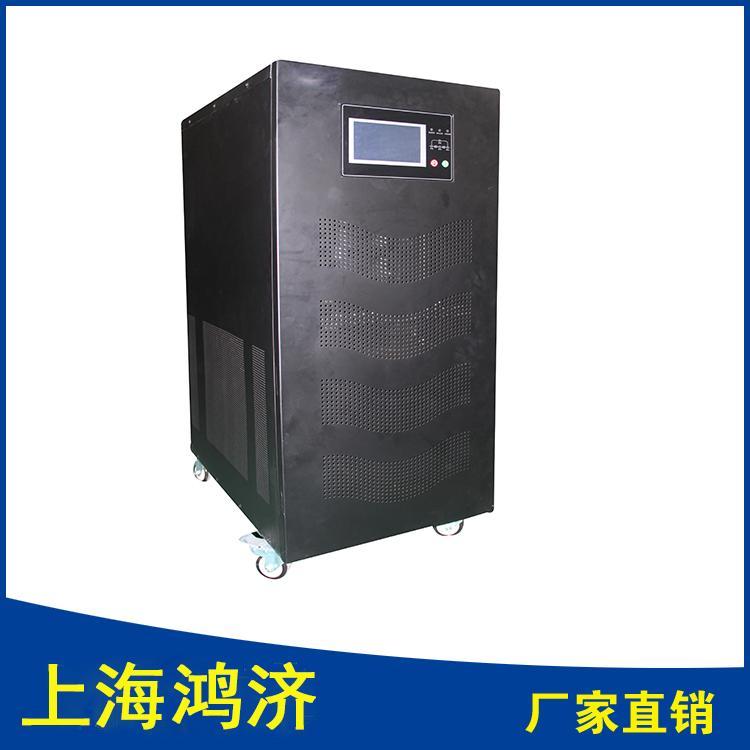 供应上海鸿济UPS电源 3