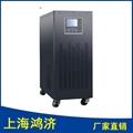 供应上海鸿济UPS电源 4
