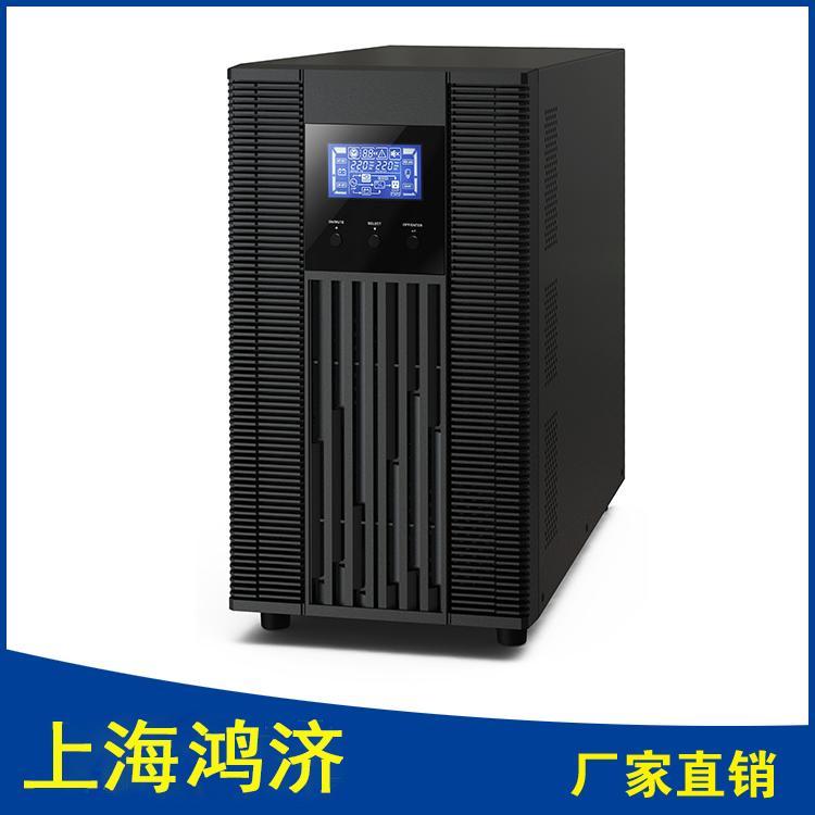 供应上海鸿济UPS电源 5