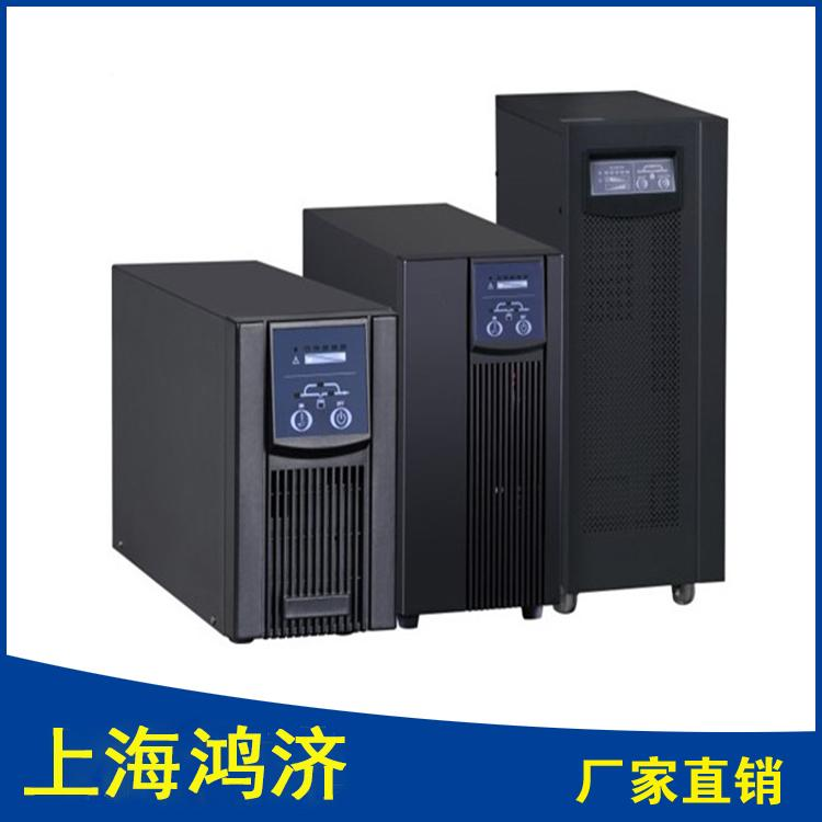 供应上海鸿济UPS电源 1