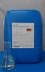环保不锈钢电解抛光液(km03