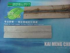 东莞凯盟供应快速除焊斑优质不锈钢酸洗钝化膏(KM0415)
