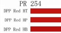 Pigment Red 254 C. I. P. Y. 254 PE PP PVC PS PMMA PC Pet ABS PA Rubber