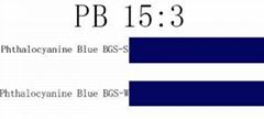 Organic Pigment Blue 15: 3 PE PP PVC PS PMMA PC Pet ABS Rubber