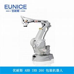 江阴优耐斯ABB IRB 260包装机器人厂家直销