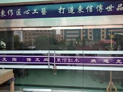东阳市居舍红木家具有限公司