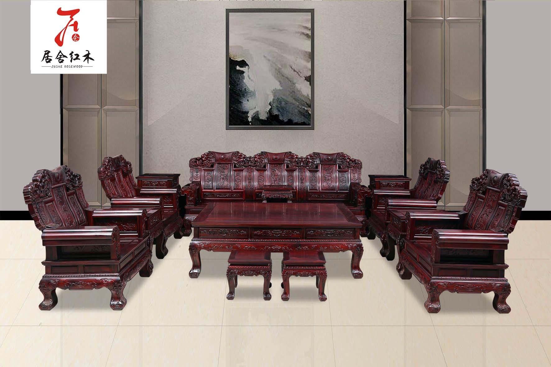 红木家具厂直销大  沙发 2