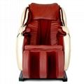 愛普達樂斯掃碼自動收費共享商用按摩椅AP-Y8L 3
