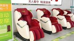 愛普達樂斯掃碼自動收費共享商用按摩椅AP-Y8L