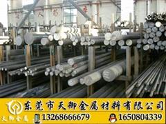 宝钢QT400-15高精密球墨铸铁棒材