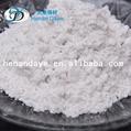 White high grade perlite filter aid 2