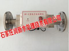 河南厂家供应电子水处理器