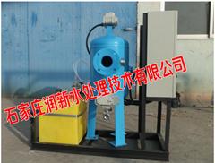 大同厂家供应全程综合水处理器