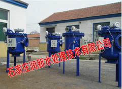 衡水厂家供应全自动刷式自清洗过滤器