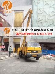 深圳18米路燈維修車出租量大從優