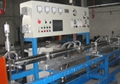 On-line Bright Annealing Solution Machines for Stainless Steel Tubes 2