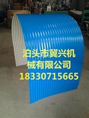 泊头市冀兴专业生产加工890型输送机防雨罩