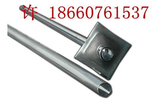 供應Φ32管縫式錨杆 1