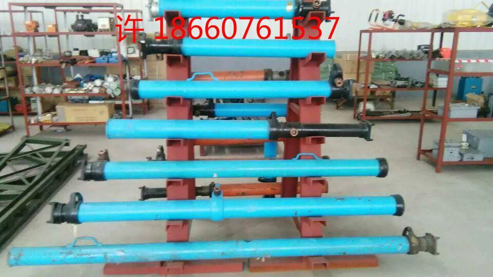 供應內注式單體液壓支柱 1
