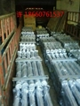 供應DW外注式單體液壓支柱 2