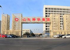 山东神华矿业机械制造有限公司