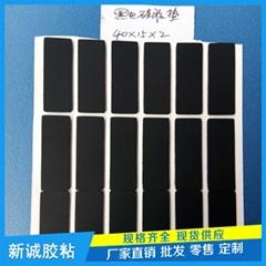 黑色3M硅膠防滑墊