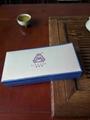 化妝品包裝盒 4