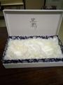 化妝品包裝盒 5