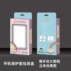 廣州小家電彩盒印刷