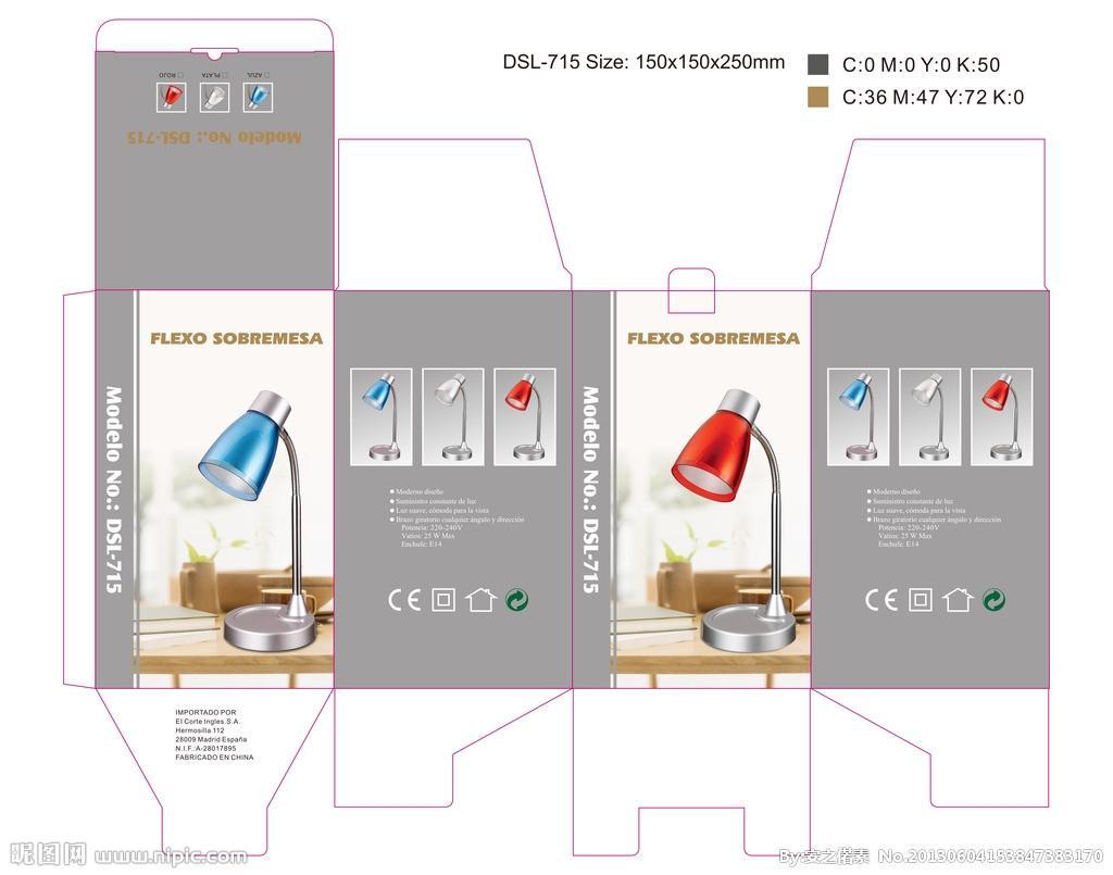 廣州小家電彩盒印刷 4