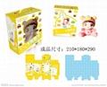 玩具包裝彩盒印刷 5