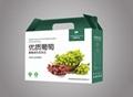 廣州瓦楞彩盒