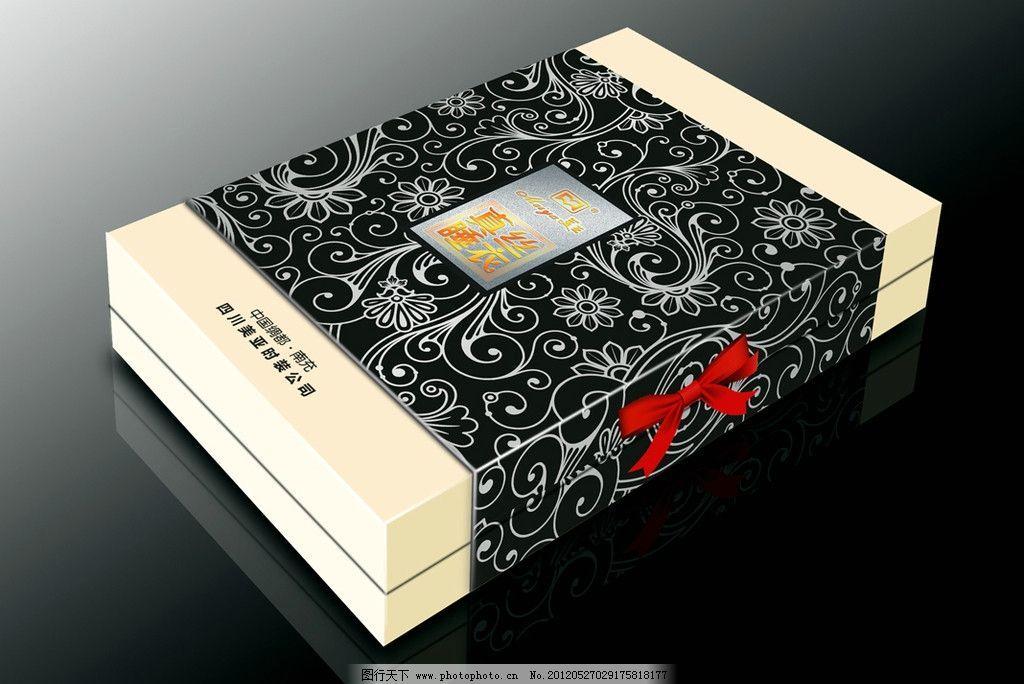 服裝包裝彩盒 4