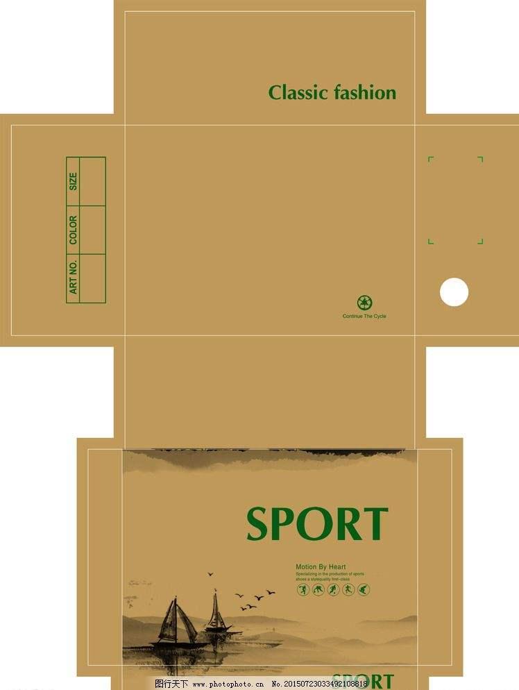 土特產彩盒包裝 4