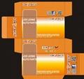 外貿包裝紙盒 3