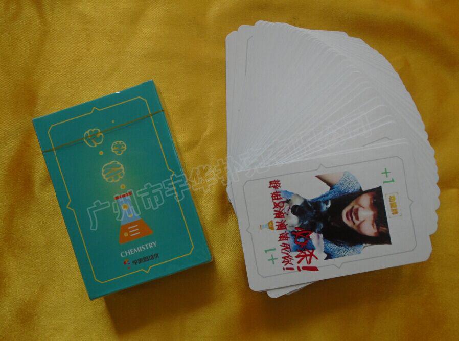 廣州廣告撲克印刷定製 1