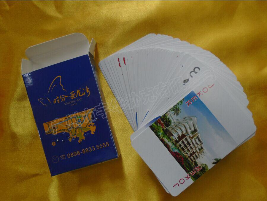 廣州廣告撲克印刷定製 3