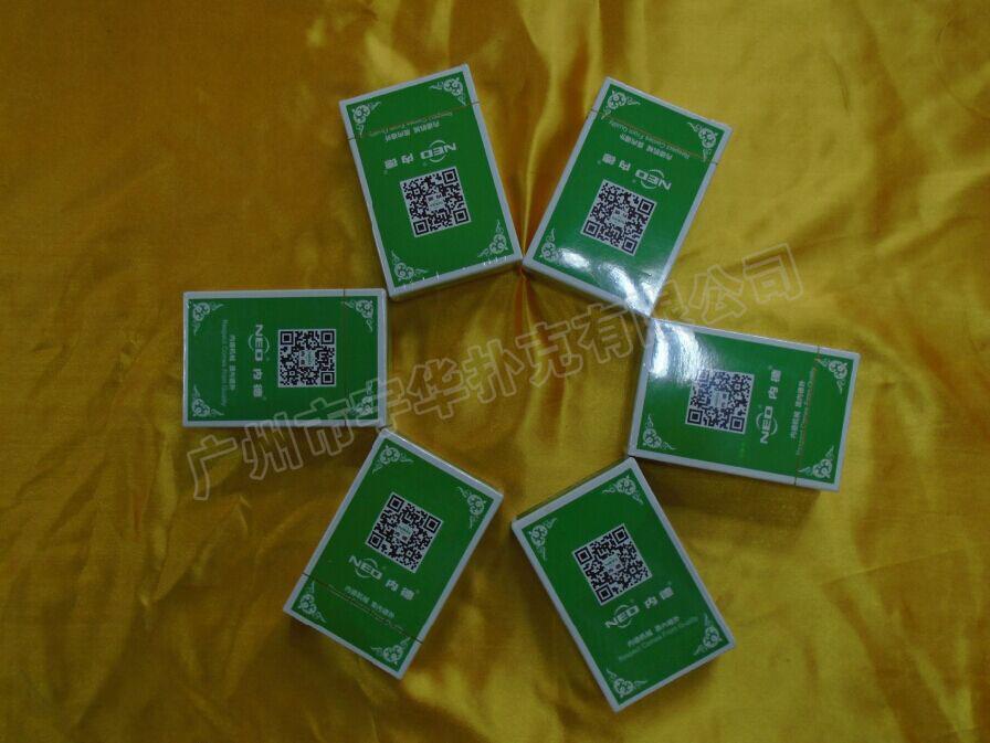 廣州廣告撲克印刷定製 5