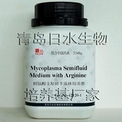 精氨酸支原體半流體培養基