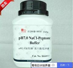 pH7.0蛋白胨缓冲液青岛日水