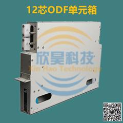 12芯ODF配線箱箱