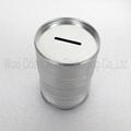 Tin Cans Plain For Money