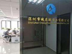 Shenzhen Chenghanghang Industrial Co., Ltd.