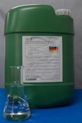 供应银白色酸洗钝化液