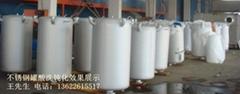 供应大型工件专业酸洗钝化液