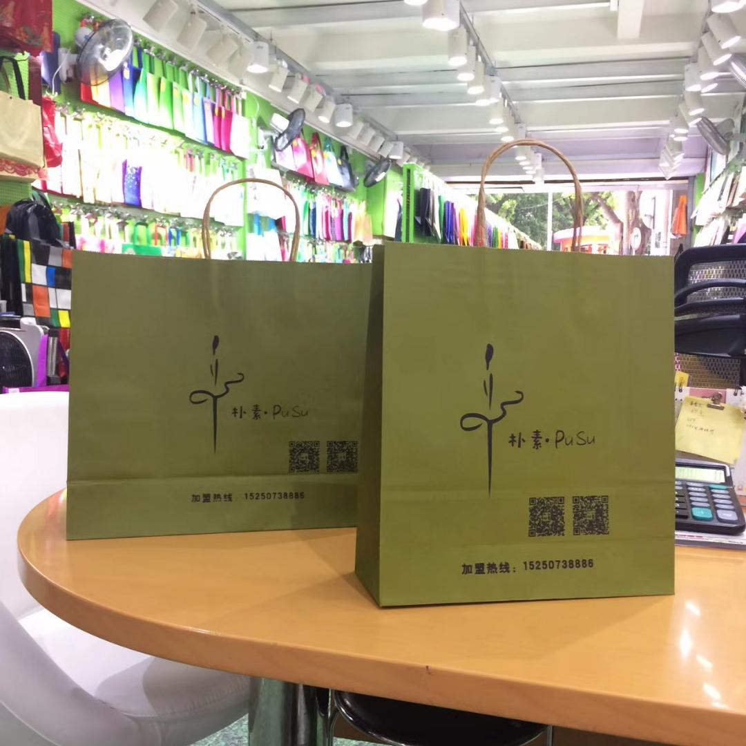 Customized paper bags 2